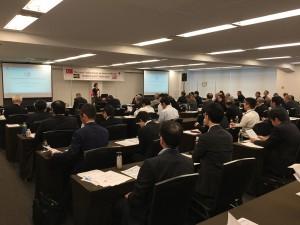 Türk-Japon Nükleer Endüstri Forumu